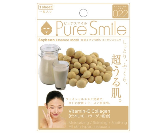 Soybean Face Pack Set