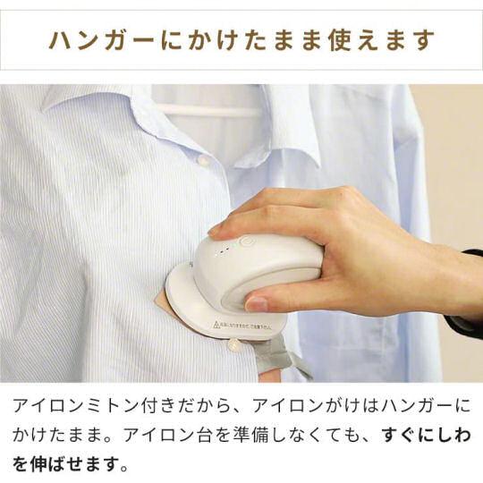 Poketumuri Hand Iron