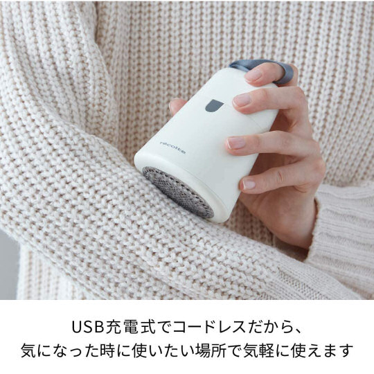 Kedamatori Powered Clothes Brush and Lint Remover