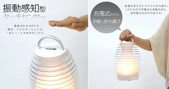 Rectro Rainbow BIG-16 Touch Sensor Lantern