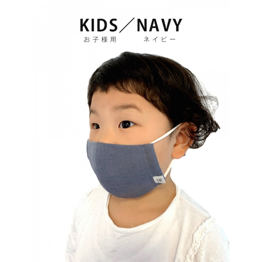 Ripo Summer Face Mask for Children