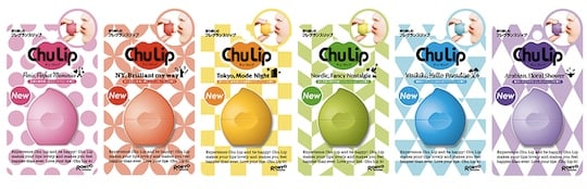 Chu Lip Balm Set