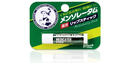 Rohto Mentholatum Medicated Lip Stick Set