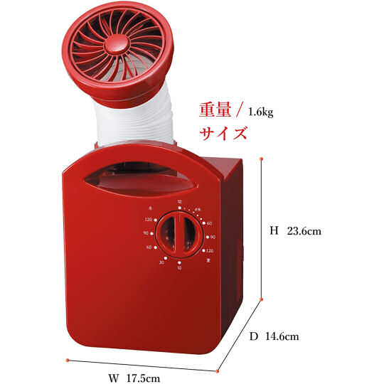 Roommate RM-98H Multifunctional Dryer