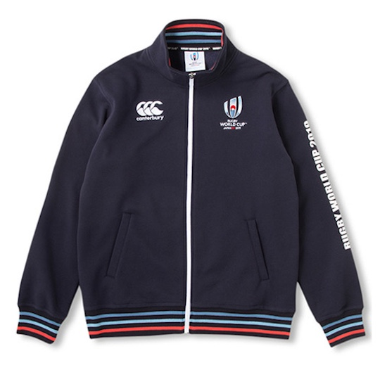 Rugby World Cup 2019 Japan Sweat Track Jacket