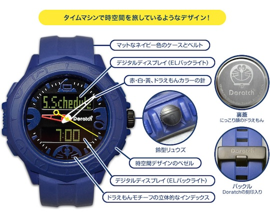 Doraemon Doratch Ana-Digi Watch