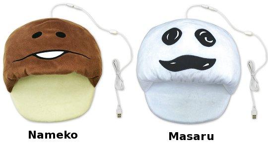 Nameko Saibai Fungi USB Heated Slippers