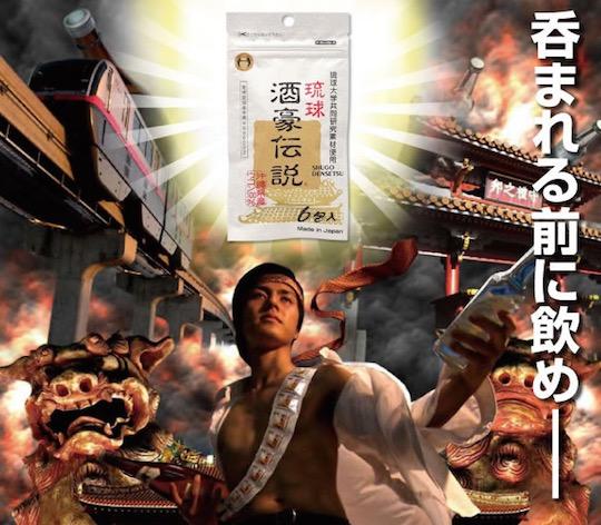 Ryukyu Shugo Densetsu Turmeric Supplements