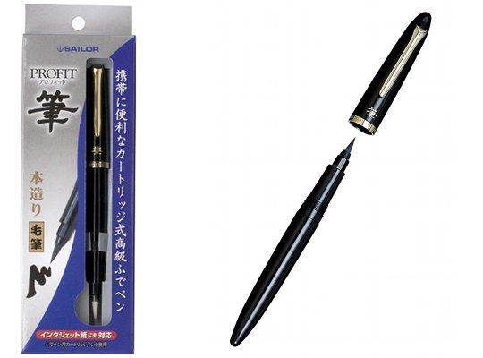 Sailor Profit Brush Writing Pen