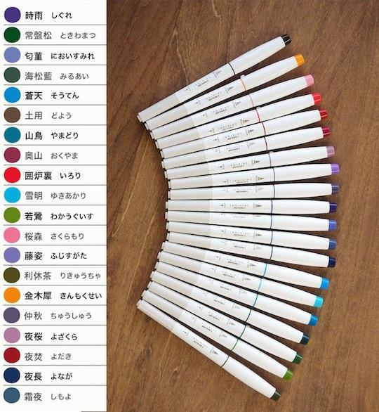 Sailor Shikiori Seasonal Japan Brush and Fine Tip Markers