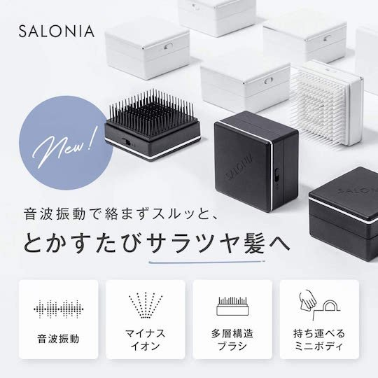 Salonia Square Ion Brush