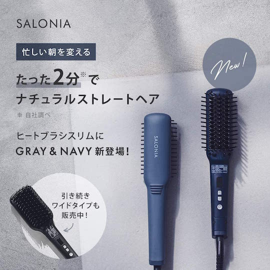 Salonia Straight Heat Brush