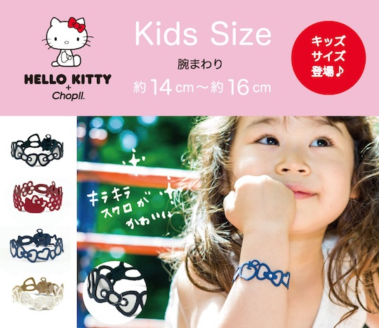 Hello Kitty Chop!! Kids Bracelet