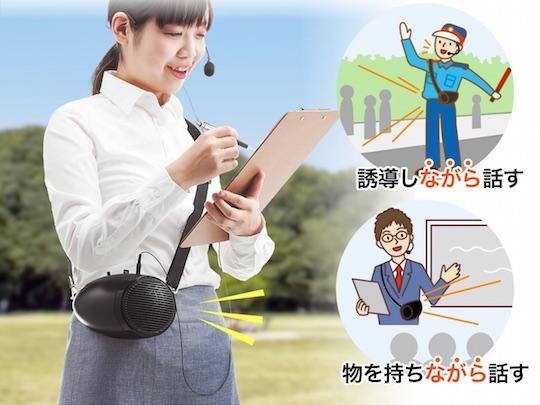 Sanwa Portable Loudspeaker