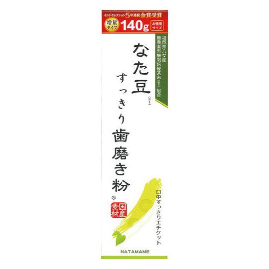Natamame Sword Bean Toothpaste (Pack of 3)