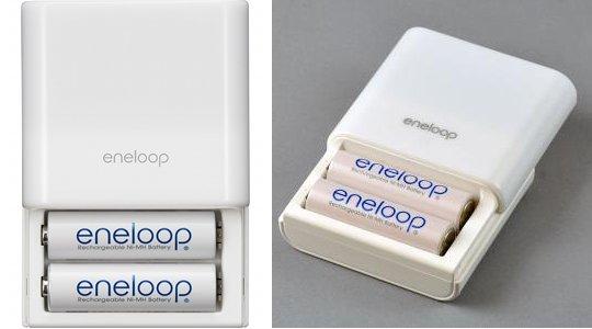 Sanyo Eneloop USB Betterieladegerät