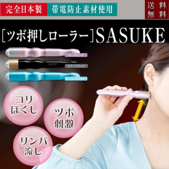 Sasuke Tsubo-oshi Pressure Point Roller