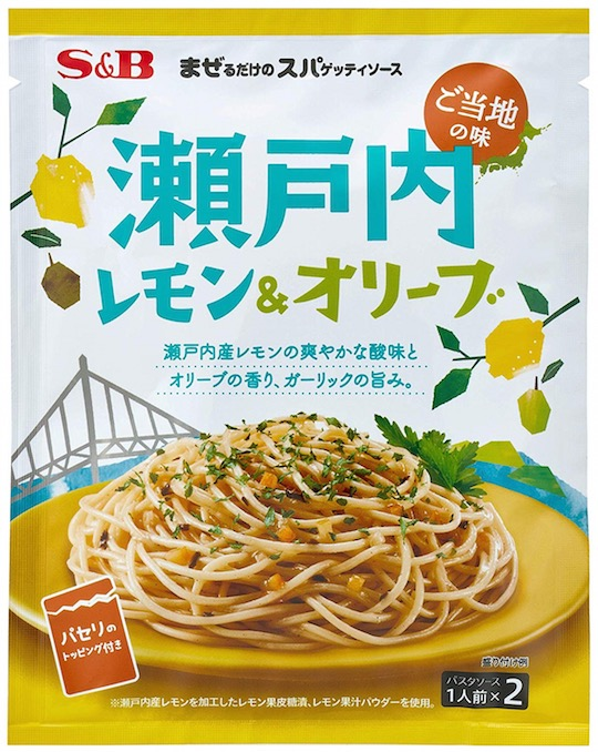 Regional Japan Local Delicacy Spaghetti Sauce