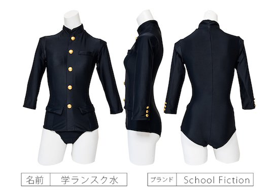 Gakuran Swimsuit Japanese Schoolboy Coat Cosplay Costume