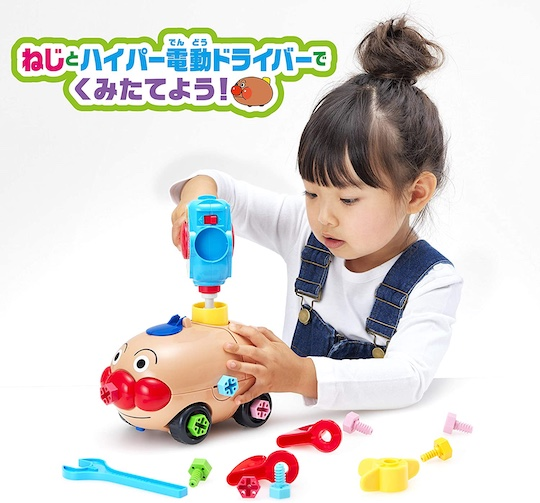 Anpanman-go Vehicle DIY Building Kit