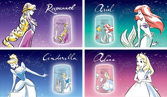 Disney Character Homestar Aqua Planetarium