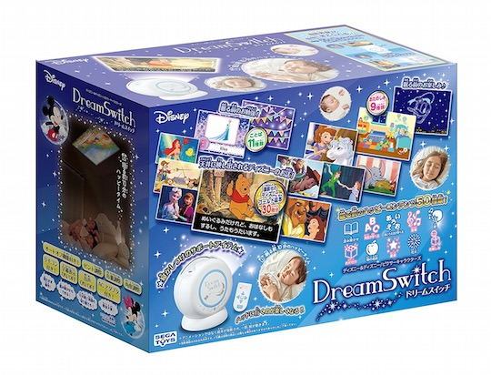 Dream Switch Disney Pixar Character Story Projector