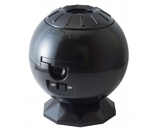 Homestar Lite 2 Mini Home Planetarium