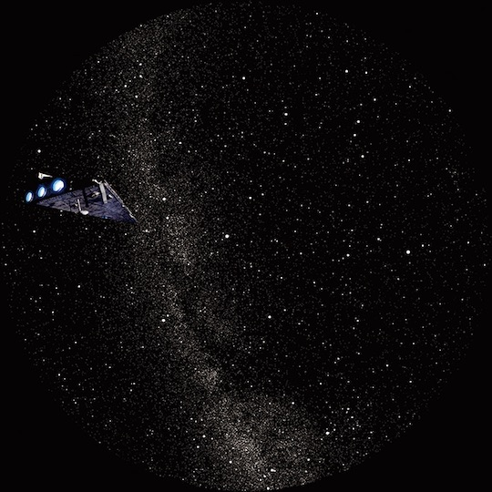 Homestar R2-D2 Home Planetarium (New Version)