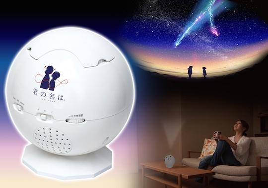 Sega Toys Homestar Your Name Kimi no Na wa Home Planetarium