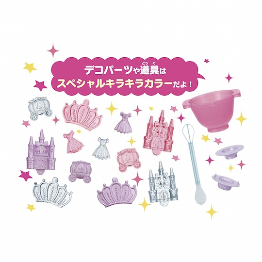 Princess Hime Suite Cup Cake Bath Bombs