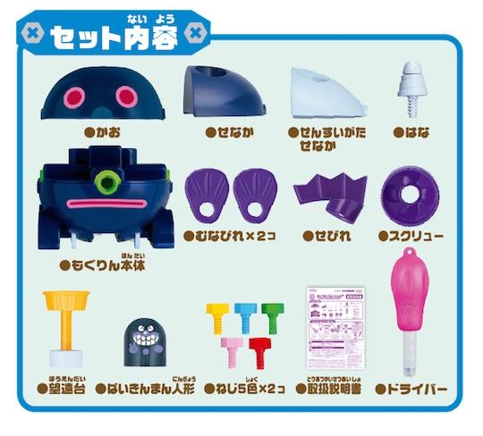 Self-assembly Baikinman Vehicle Mogurin Kit
