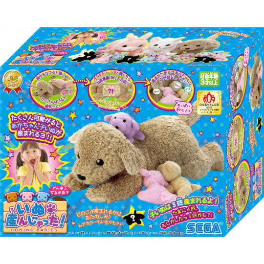 Yume Pet Dream Dog and Litter