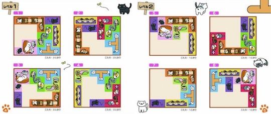 Neko Atsume Kitty Collector Puzzle Game