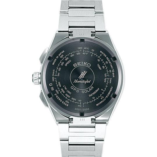 Seiko Astron HondaJet Special Limited Edition SBXB133 Watch