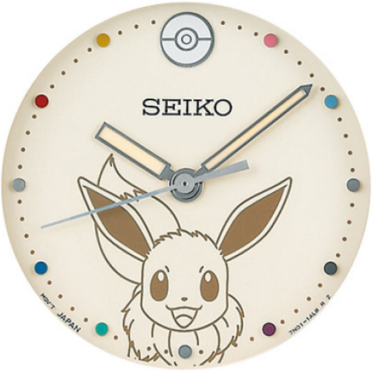 Seiko Pokemon Eevee Watch