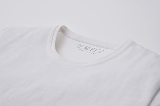 Seiso Shiro No-nipples White T-shirt