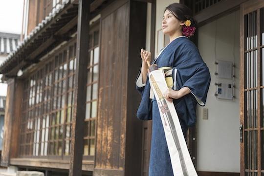 Touken Kasakaban Samurai Sword Sheath Umbrella Bag