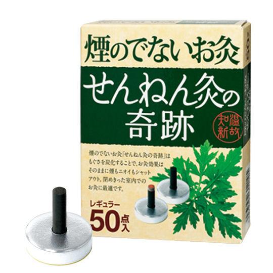 Sennen Self-Adhesive Moxibustion Sticks