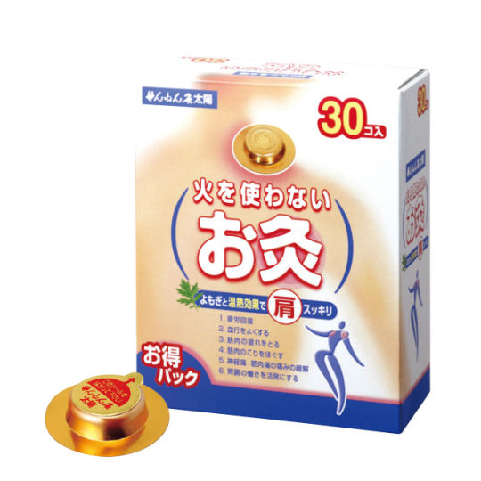 Sennen Easy Moxibustion (30 Pack)