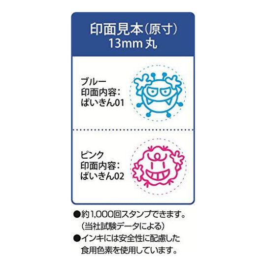 Otetepon Push Stamp for Washing Hands