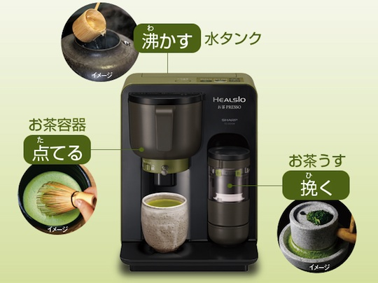 matcha machine