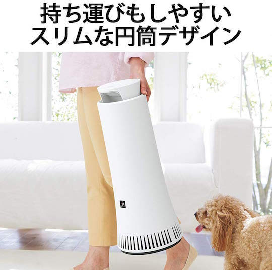 Sharp Plasmacluster Air Sanitizer