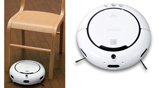 Sharp Mini Cocorobo Robot Vacuum Cleaner