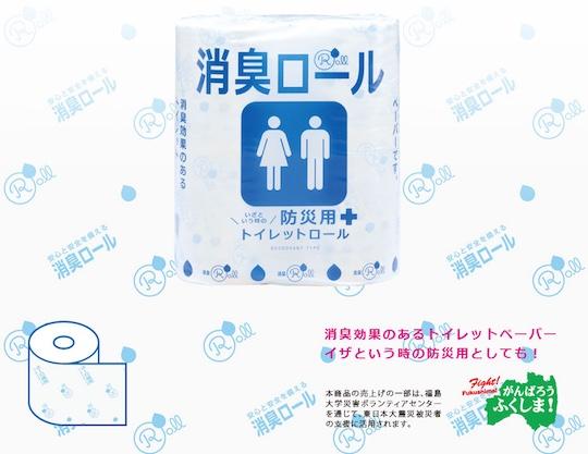 Super Deodorizing Toilet Paper (Pack of 12)