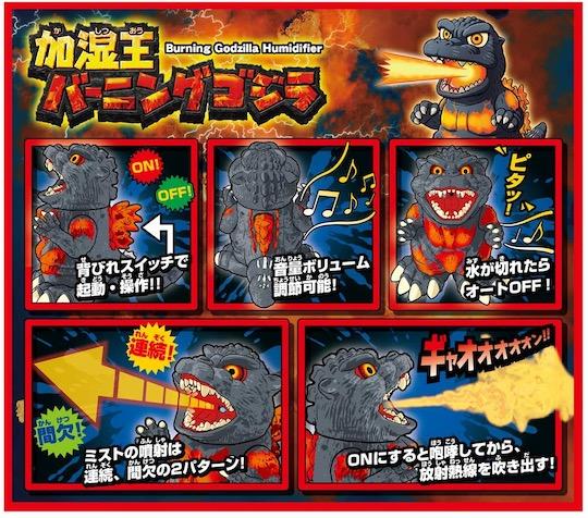 Burning Godzilla Humidifier