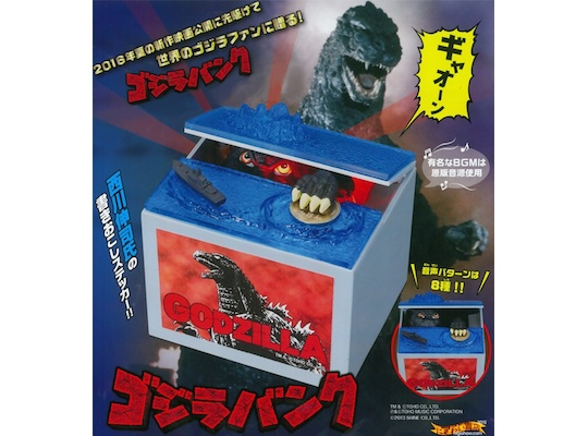 Godzilla Coin Bank Itazura Money Box