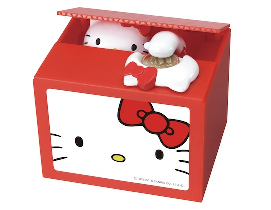 Hello Kitty Itazura Coin Bank