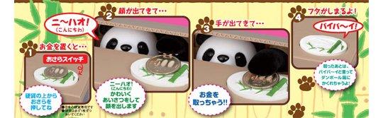 Itazura Bank Panda Coin Box