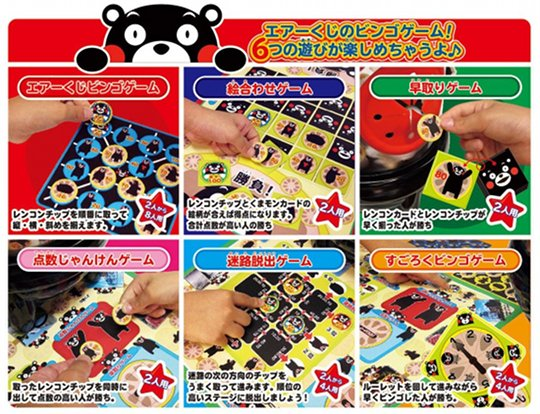 Kumamon Whirlwind Bingo Game Plus