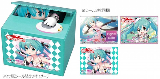 Racing Miku 2019 Ver. Chatting Bank Hatsune Miku Money Box